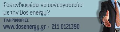 D 390x105